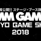 【TGS2018】DMM GAMES、各ステージ・ブース出展予定タイトルの一部を公開 『甲鉄城のカバネリ』『UNITIA』『あいりすミスティリア!』がブース出展