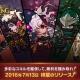 Netmarble Games、モバイルスキル戦略RPG『SOULKING:ソウルキング』を本日より配信開始 お手軽で楽しい戦略RPGの誕生!
