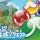 【今日は何の日?】セガ、Android版『ぷよぷよ!!クエスト』の正式サービスを開始(2013年6月11日)