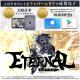 アソビモ、『ETERNAL』で50万DL突破を記念したTwitterキャンペーンを開催! 天野喜孝氏サイン入り iPad Air やギフトカードをプレゼント