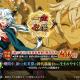 DMM GAMES、『一血卍傑-ONLINE-』で新祭事「独神と行く 秘密の夏休み琉球旅行!~英傑と夏、しようよ~」開始! 虹英傑「ミズチ」実装