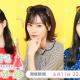 10ANTZ、『乃木恋』で第3弾「恋するマネキンガール」をガチャを開催