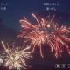 個人開発者の宮村あつき氏、同じ火を眺める時間を共有するゲーム『オンライン線香花火』を配信開始