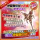 レベルファイブ、『ファンタジーライフオンライン』で新機能「昇格」登場! ★5武器が★6にレアリティーアップ