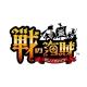 セガゲームス、『セガなま』を8月24日20時55分より配信…新作アプリ『戦の海賊』や『ミラクルガールズフェスティバル(仮称)』の新情報を公開