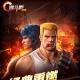 Tencent、KONAMIとの共同開発タイトル『魂斗羅』を中国で配信開始…App Store売上ランキングでは4位と好調な出足に