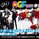 アカツキ、AGF2019で『JAZZ-ON!(ジャズオン!)』のブース出展が決定! 音楽CDの2枚同時リリースも