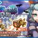 アルファゲームス、『ワンモア・フリーライフ・オンライン・モバイル』で降臨イベント『氷蓮の少⼥ 降臨』を開催中!