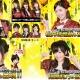 S&P、『AKB48グループ ついに公式音ゲーでました。』でAKB48の新曲「唇にBe My Baby」を実装 記念イベント開催、渡辺麻友さんと柏木由紀さんのコメント動画も公開