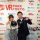 【イベントレポート】「VR PARK TOKYO IKEBUKURO」オープン発表会 VRアトラクションで、ハライチ岩井&鈴木奈々がおそ松さん達6つ子と裸の付き合い!