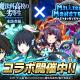 EX、『ミリオンモンスター』でアニメ「魔法科高校の劣等生 来訪者編」とのコラボイベントを開催! 司波達也たちがガチャに登場