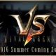 スーパーアプリ、新作『RIVAL ARENA VS』のティザーサイトを更新 2016年夏リリース決定! 一部キャラクターのシルエットも初公開!