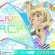 Donuts、『Tokyo 7th シスターズ』でバトルイベント「第3回 7th LIVE JACK」と「7th ハッピーハロウィンキャンペーン」開始