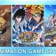 グリー、「東京ゲームショウ2020 オンライン」で公式出展社番組を26日17時に放送 『幼女戦記』や『八男って、それはないでしょう!』の新情報を公開