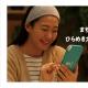 バンナム、「-右脳の達人- まちがいさがしミュージアム for Nintendo Switch」を4月22日に発売