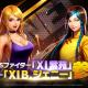 ネットマーブル、『KOF ALLSTAR』で「XI 紫苑」「XI B.ジェニー」を追加! 新コンテンツ「トライアルクエスト」も実装!
