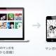 DeNA、iOS版『マンガボックス』で誰でもマンガを投稿・公開できるサービス「マンガボックス インディーズ」を開始