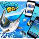 グリー、Facebook インスタントゲーム向け『釣り★スタ』となる『Fishing Star』のグローバル配信をWright Flyer Studiosが開始