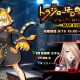 インフィニブレイン、『対魔忍RPG』で限定ユニットを獲得できる期間限定イベントを開催!