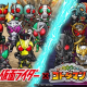 ミクシィ、『共闘ことばRPG コトダマン』で「仮面ライダーシリーズ」とのコラボを30日より開催! RX、ディケイドらが新参戦