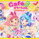 バンダイナムコアミューズメント、「アニON STATION AKIHABARA本店」で「アイカツ!シリーズ Café Station」を5月18日より開催!