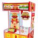 タイトー、キッズ向けビデオゲーム『わくわく♪ハンバーガー』を稼働! ハンバーガーショップ店員になりきって遊べる