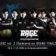 "RAGE、「RAGE vol.3 Shadowverse GRAND FINALS」のアーカイブ動画&出場選手8名の""デッキレシピ""をデッキコード付きで公開"