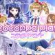 ユナイテッド、『CocoPPa Dolls』にて姉妹アプリ「CocoPPa Play」とのコラボを実施