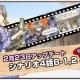 ハンビットユビキタスエンターテインメント、『はがねオーケストラ』で新シナリオ第4話B-1、2を先行実装…正式サービスは2月28日