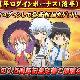 バンナム、『銀魂 かぶき町大活劇』でリリース1.5周年を記念したキャンペーン「1.5周年!てめぇらいいから帰ってこい!(後半)」を開催!