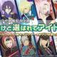 バンナム、『テイルズ オブ アスタリア』で『アイドルマスター SideM』コラボ第2弾を開催決定!