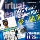 「TSUKUMO」と「ヒューマンアカデミー」が主催 札幌で「HTC Vive」×「Oculus Rift」体験会&業界セミナーが開催