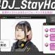 ブシロード、『D4DJ』にて生放送「#D4DJ_StayHome vol.2」を5月29日に実施! 高木美佑さんがDJパフォーマンス