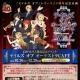 コトブキヤ、『テイルズ オブ』シリーズをより楽しめるカフェイベントを2月20日~28日に秋葉原で開催!
