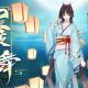 NetEase、『陰陽師』で不知火の新スキン「星夜の舞」と妖狐の新スキン「白面金装」、追月神の新スキン「夜桜追月」を追加