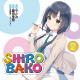 ブシロードメディア、コミックス『SHIROBAKO』第2巻を発売