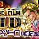 バンナム、『ONE PIECE サウザンドストーム』に映画「ONE PIECE FILM GOLD」登場キャラクターを追加! 公開記念イベントも実施!