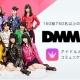 DMM、アイドルとファンを結ぶコミュニケーションアプリ『DMM.yell』をリリース 「SUPER☆GiRLS」や「PASSPO☆」など150組750名以上が参加中