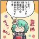 アニプレックス、『マギアレコード 魔法少女まどか☆マギカ外伝』公式サイトでWEBマンガ「マギア☆レポート2」第104話を公開