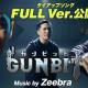 アソビズム、『ガンビット』のタイアップソング「Mainichi」のFULL Ver.を公開 Zeebra×Ren Yokoiが初の親子タッグで制作