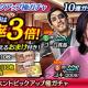 セガ、『龍が如く ONLINE』でメモリアルイベント第3弾『龍が如く 極2』イベントをスタート!
