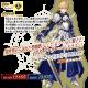 『FGO』で「Fate/Prototype 蒼銀のフラグメンツ」ドラマCD完結記念ピックアップ召喚(日替り)が開始! 「★5アーサー・ペンドラゴン〔プロトタイプ〕」が登場