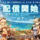 BOIの新作RPG『ミトラスフィア』がApp Store売上ランキングでTOP30入り!