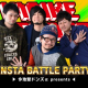 テクノブラッド、『モンスターストライク』のプロチーム主催イベントを実施決定! 第一弾として今池壁ドンズαのイベントを名古屋で開催