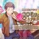 ギークスとgumi、『カクテル王子』でイベント「◯◯チョコに愛のス・パ・イ・ス♡」を開催 限定オーダー「Sweet Valentine」も先行実施中!