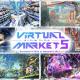 バーチャルイベント「Virtual Market 5」の一般出展に過去最多1739サークルが応募 企業出展枠は引き続き募集中