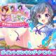 ポニーキャニオンとhotarubi、『Re:ステージ!プリズムステップ』で冬の水着イベントを開催!