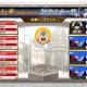 コーエーテクモ、『モンスターファーム2』種族限定大会「メタルナー杯」の結果を発表! 決勝トーナメントの動画を公開中