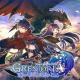 トライエクゼ、『グレントリア ~眠レル竜ト暁ノ戦士ノ物語~』のサービスを2019年11月29日をもって終了