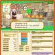 セガ、『けものフレンズ3』で期間限定ガチャ「アムールトラすてっぷあっぷしょうたい」を本日より開催!